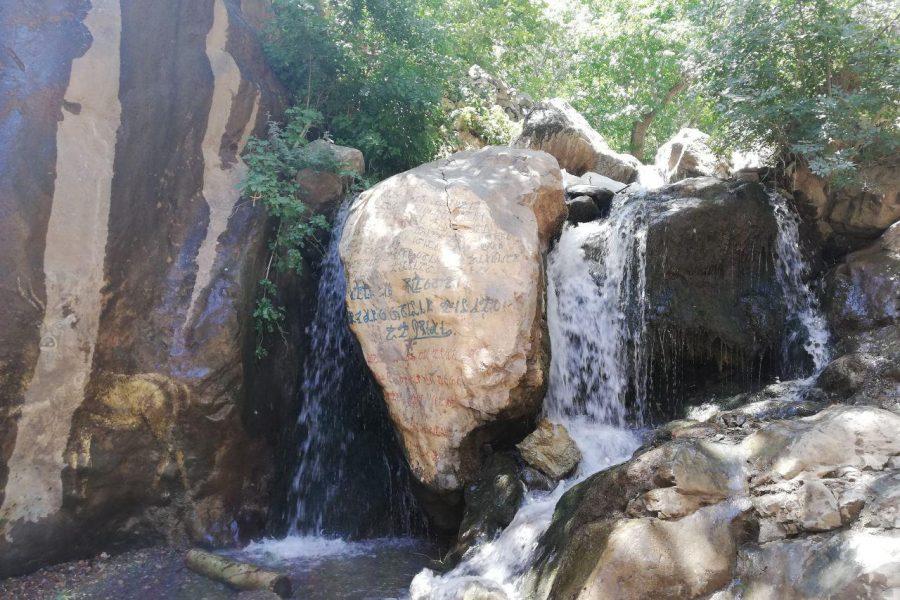 آبشار خَرو