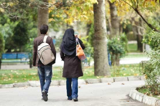 رابطه دختر و پسر تو دانشگاه
